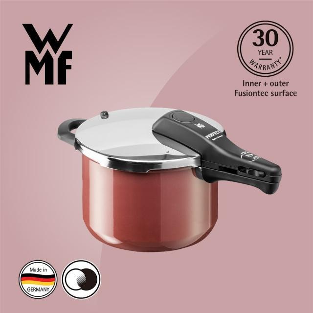 【德國WMF】Fusiontec Perfect 快力鍋 6.5L金屬玫瑰赭紅色