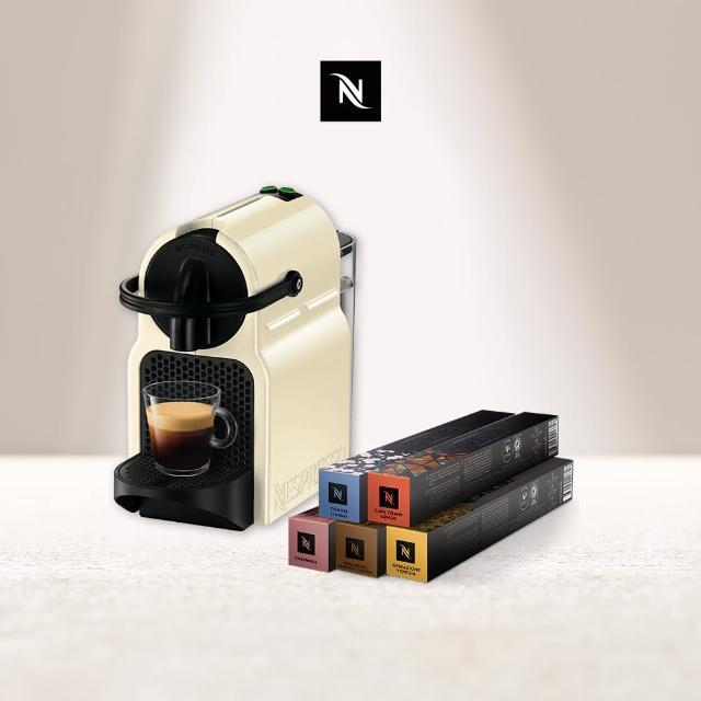 【Nespresso】膠囊咖啡機 Inissia_3色可選(牛奶絕配50顆組)