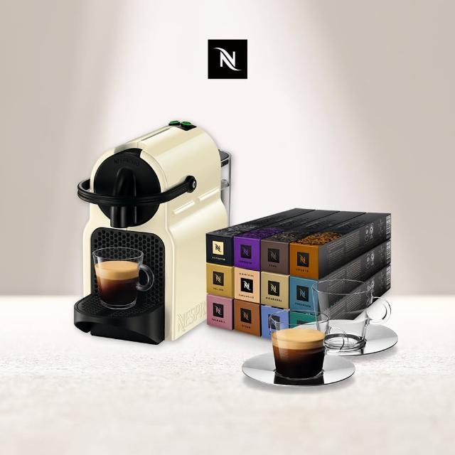 【Nespresso】膠囊咖啡機 Inissia_3色可選(探索禮盒100顆迎新會員組_贈禮2選一)