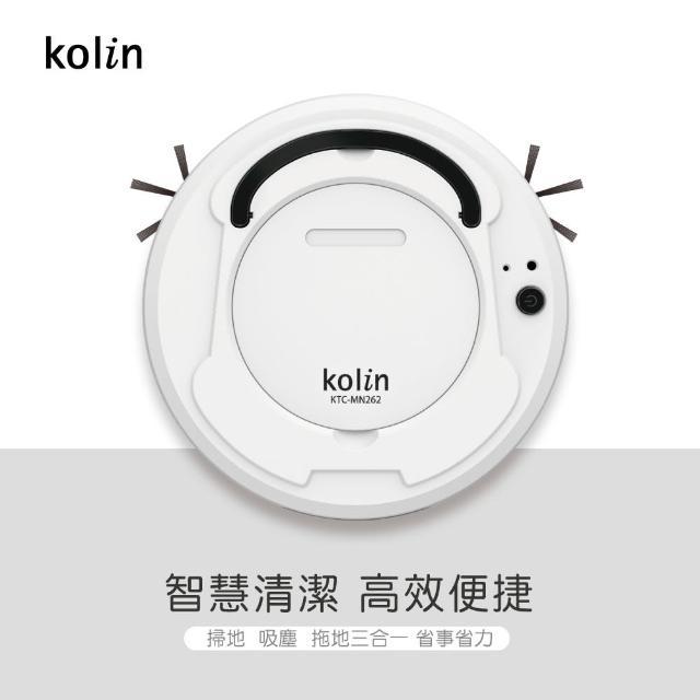 【Kolin 歌林】歌林智能自動機器人掃地機KTC-MN262(USB充電)