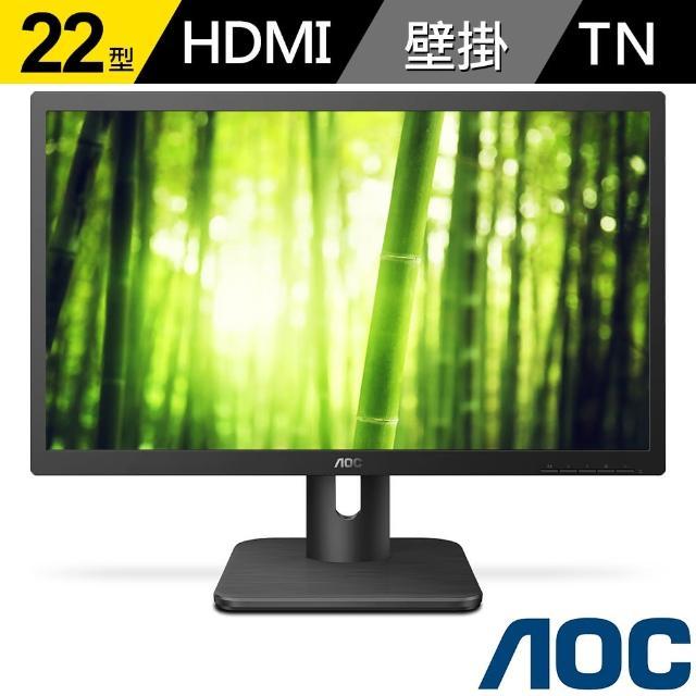 【AOC】22E1H 22型 不閃屏螢幕