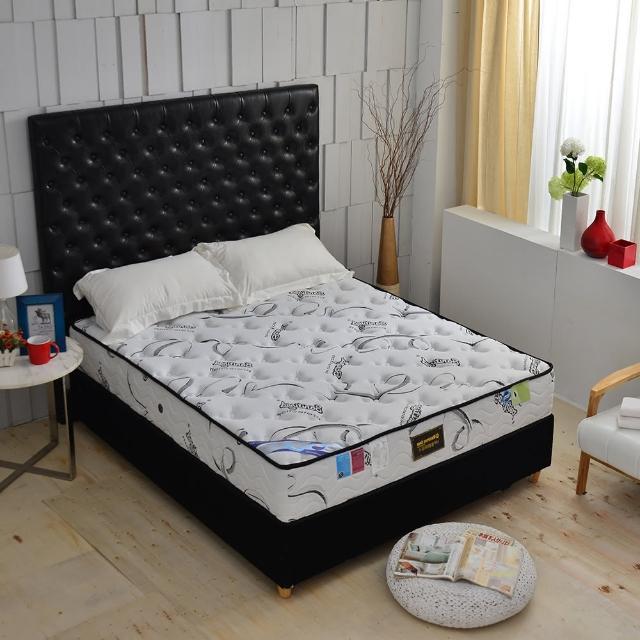 【A+愛家】瑞士Sanitized涼感乳膠抗菌除臭(側邊強化獨立筒床墊-雙人五尺-厚麵包床)