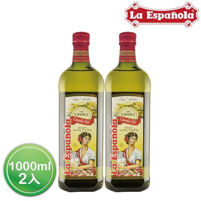 【買一送一】BIOES 囍瑞-萊瑞黃金100%純芥花油(共2瓶)