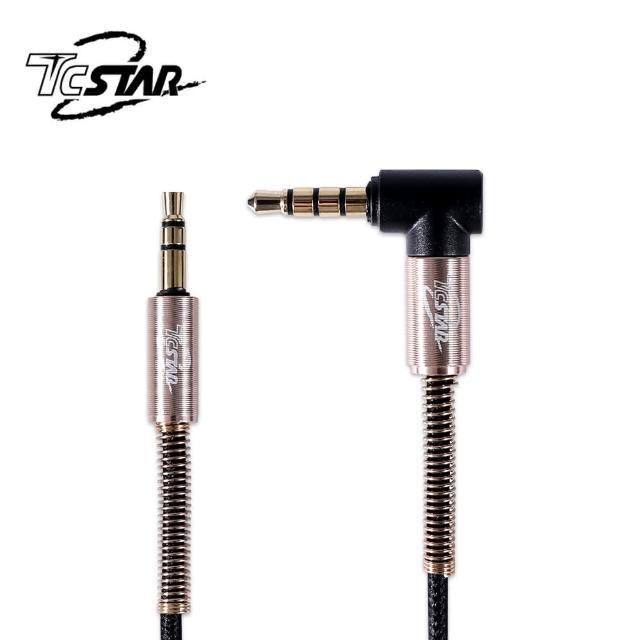 【T.C.STAR】鋁合金3.5mm手機免持聽筒音源線 1.2M(TCW-AV007MCG)