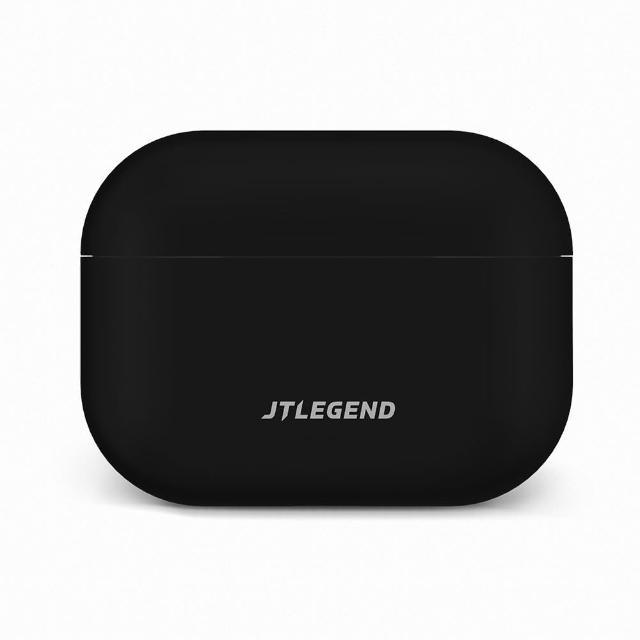 【JTL】JTLEGEND AirPods Pro Doux 柔矽保護殼(Airpods Pro保護套矽膠材質 滑順抗污)