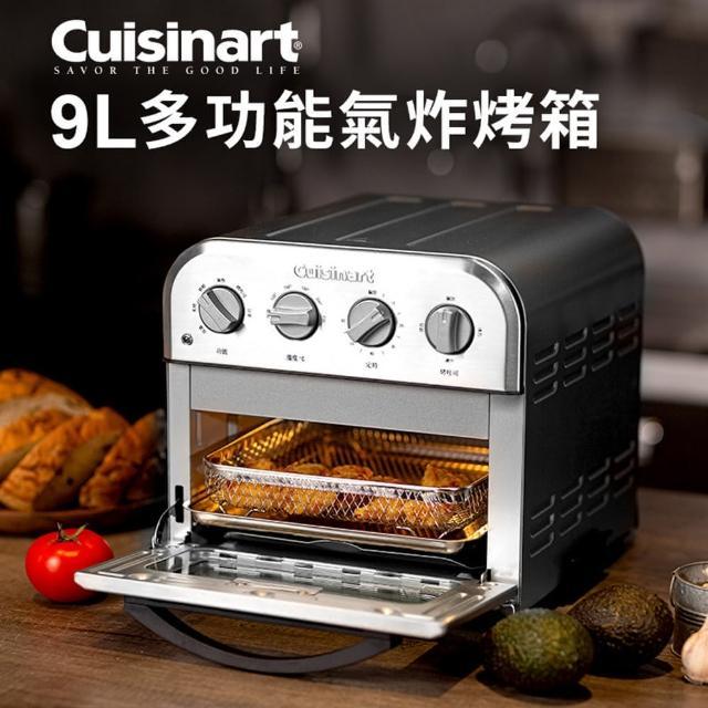 【1/17超品日最高回饋24%】momo獨家新機 Cuisinart美膳雅 9L多功能氣炸烤箱(TOA-28TW)