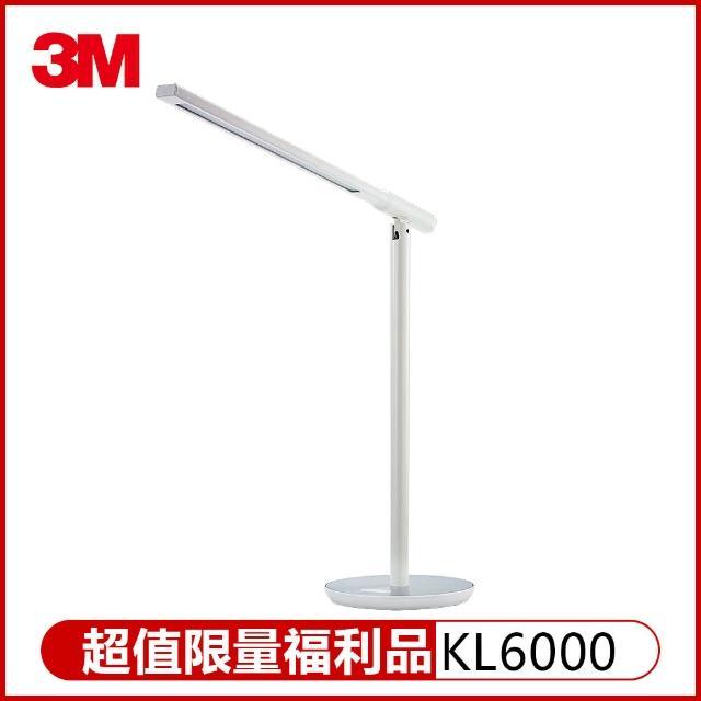 【限量福利品】3M 58°博視燈系列-調光式桌燈KL6000(氣質白)