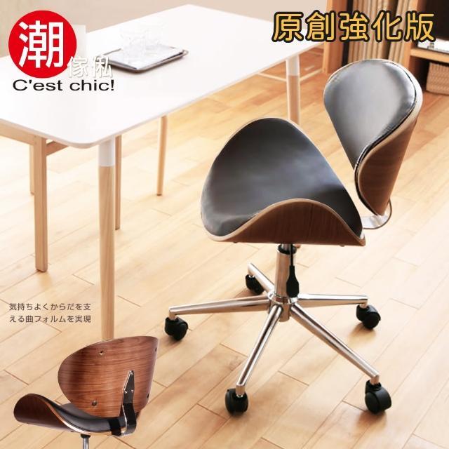 【Cest Chic】Krakauer克拉庫爾皮質古典電腦椅黑色(電腦椅)