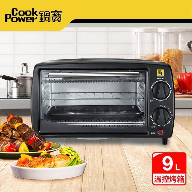 【鍋寶】烘焙級溫控烤箱-9L(RB-7090Z)