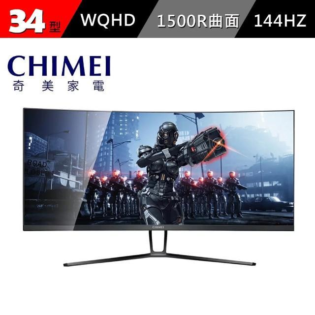 【CHIMEI 奇美】34型 UWQHD曲面電競螢幕(ML-34C30Q)
