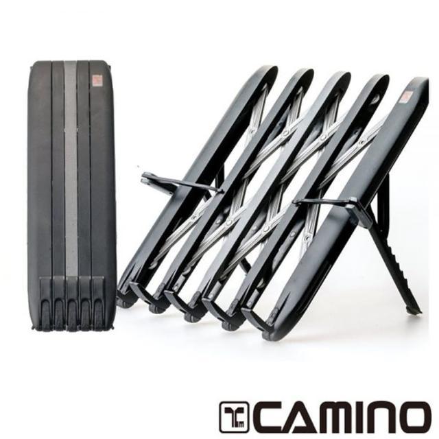 【Camino】Multi Stand 多功能護眼支架 黑