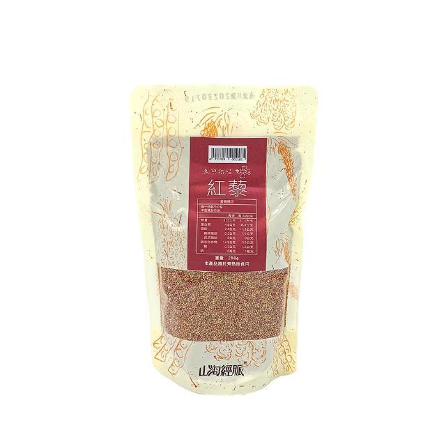 【台東縣農會】紅藜(250公克)