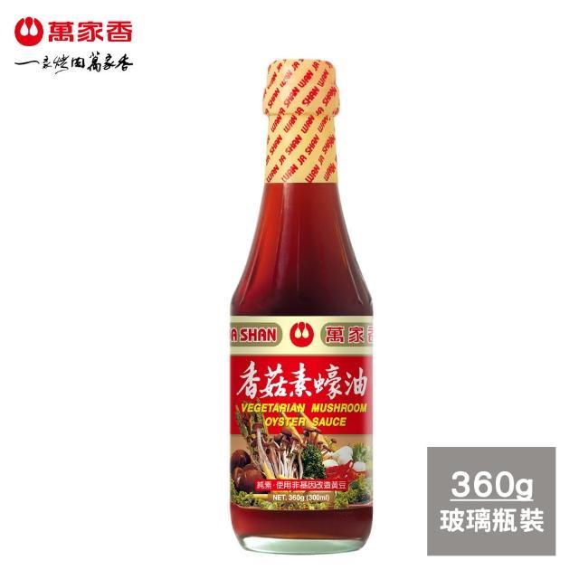 【萬家香】香菇素蠔油(360g)