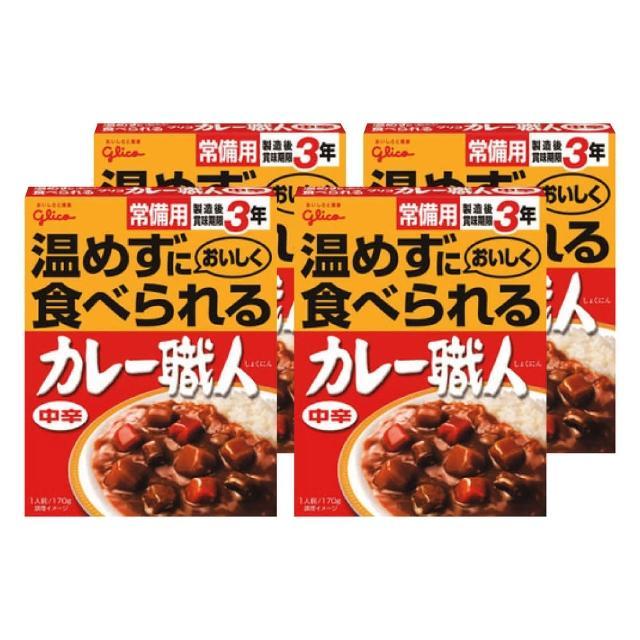 【Glico格力高】職人咖哩-中辣風味(170g)x4入