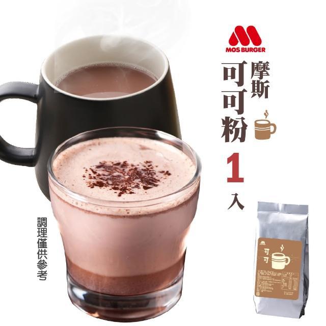 【MOS摩斯漢堡】可可亞補充包(1包/350g)