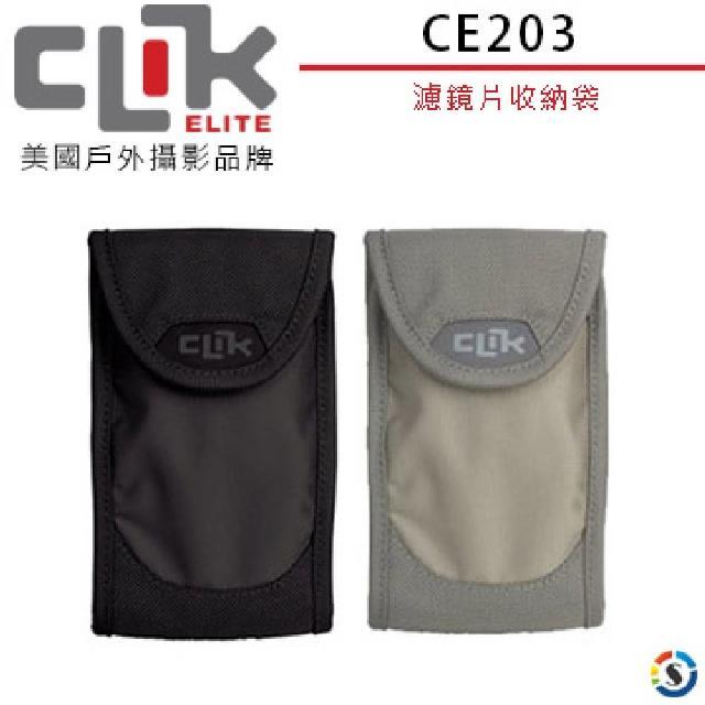 【CLIK ELITE】濾鏡片收納袋 CE203 美國戶外攝影品牌 Filter Organizer Gray(勝興公司貨)