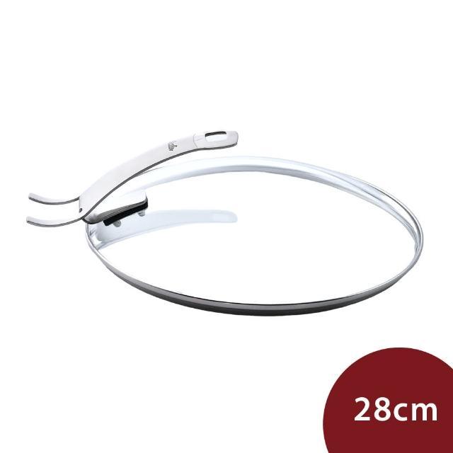 【Fissler】頂級玻璃鍋蓋 可夾式 28cm