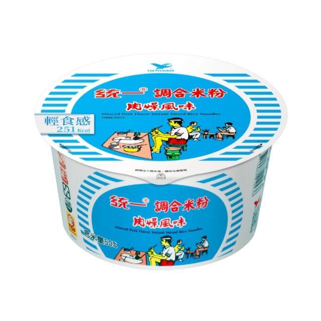 【統一】統一調合米粉肉燥風味碗12入/箱
