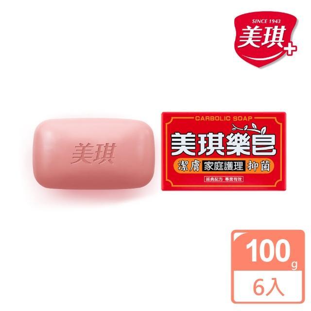【美琪】美琪藥皂(100g X6塊)