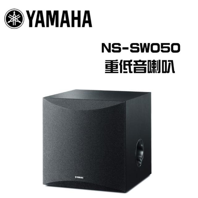 【YAMAHA 山葉】超低音喇叭(NS-SW050)