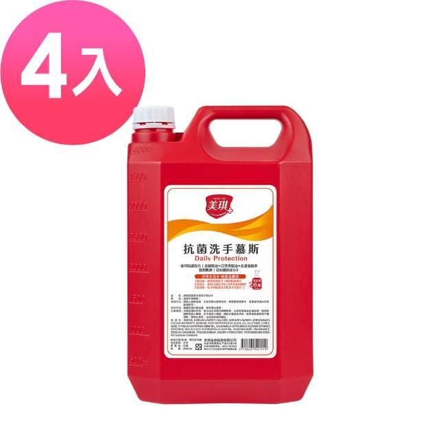 【美琪】抗菌洗手慕斯 3785ml補充瓶 X4入(箱購)