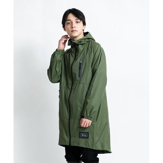 【日本KIU】空氣感雨衣 時尚防水風衣 男女適用(28906 軍綠色)
