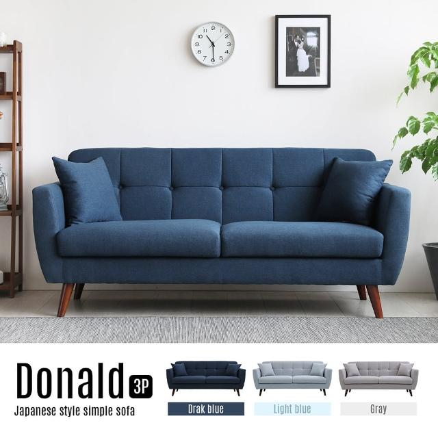 【H&D】棠那日式簡約拉扣造型三人沙發-3色(休閒椅 布沙發 沙發 三人座)