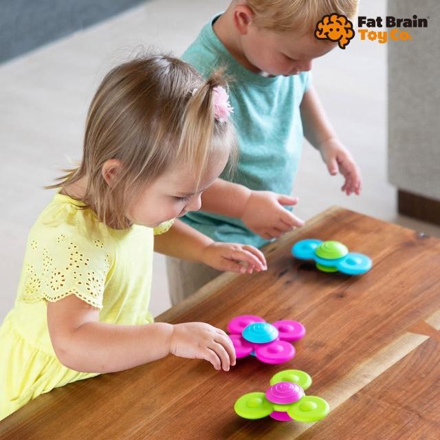 【FatBrain】寶寶指尖陀螺(固齒器+洗澡玩具)