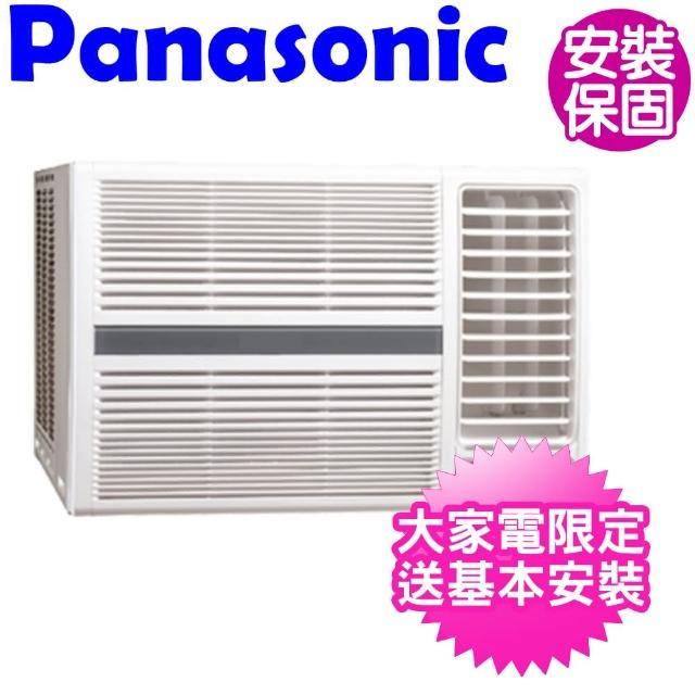 【贈陶板屋餐券★國際牌】右吹變頻冷專窗型冷氣3坪(CW-P22CA2)
