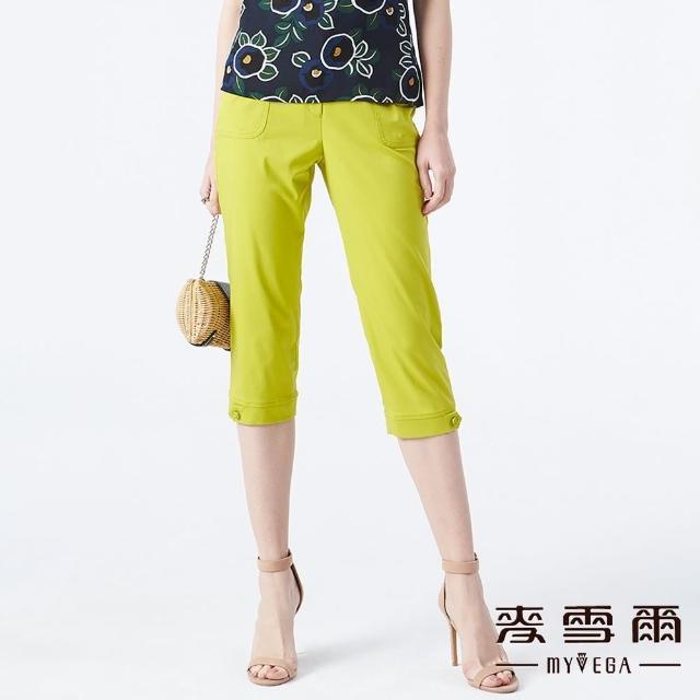 【MYVEGA 麥雪爾】休閒簡約素面口袋彈性八分褲