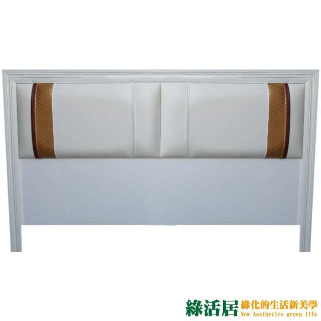 【綠活居】波利  時尚6尺皮革雙人加大床頭片(三色可選)