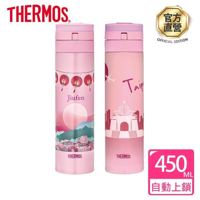 【THERMOS 膳魔師】台灣在地文化城市 自動上鎖超輕量真空保溫瓶0.45L(JNS-450CT)
