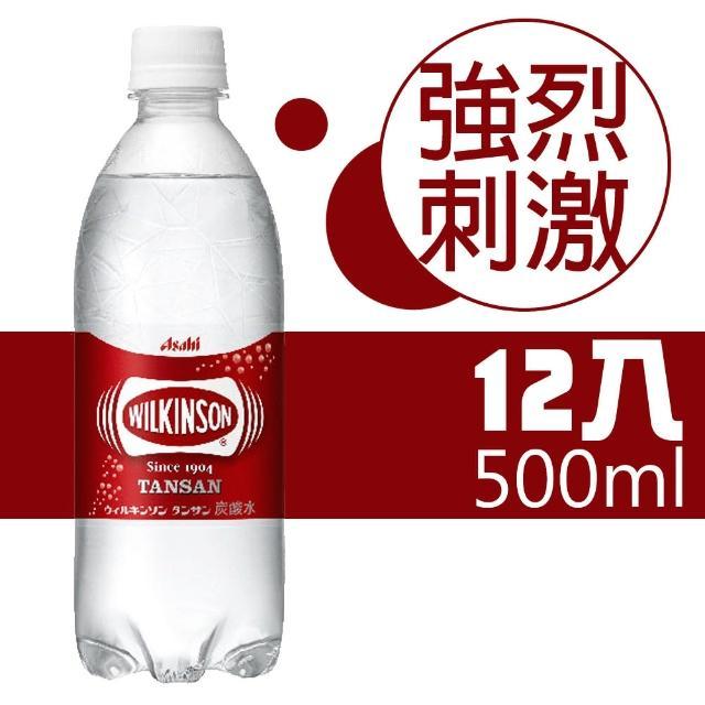 【ASAHI 朝日】威金森碳酸水(500mlx12入)