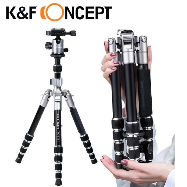 【K&F Concept】TM2235 鋁合金多功能三腳架 球型雲台(KF09.045)