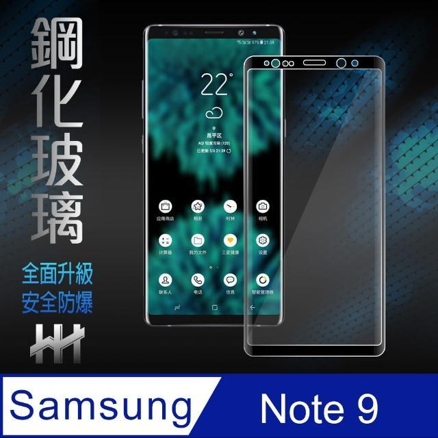 【HH】鋼化玻璃保護貼系列 Samsung Galaxy Note 9 -6.4吋-滿版曲面黑(GPN-SSNOTE9-3DK)