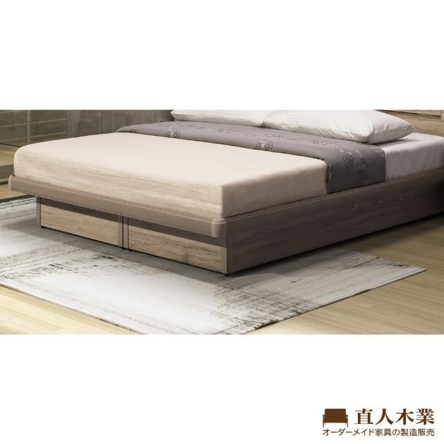 【直人木業】MORAND北美橡木5尺雙人功能掀床底--不包含床頭