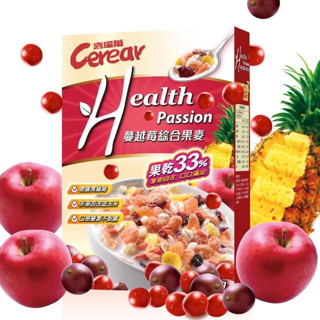 【喜瑞爾】Health Passion蔓越莓綜合果麥(320gx1盒)