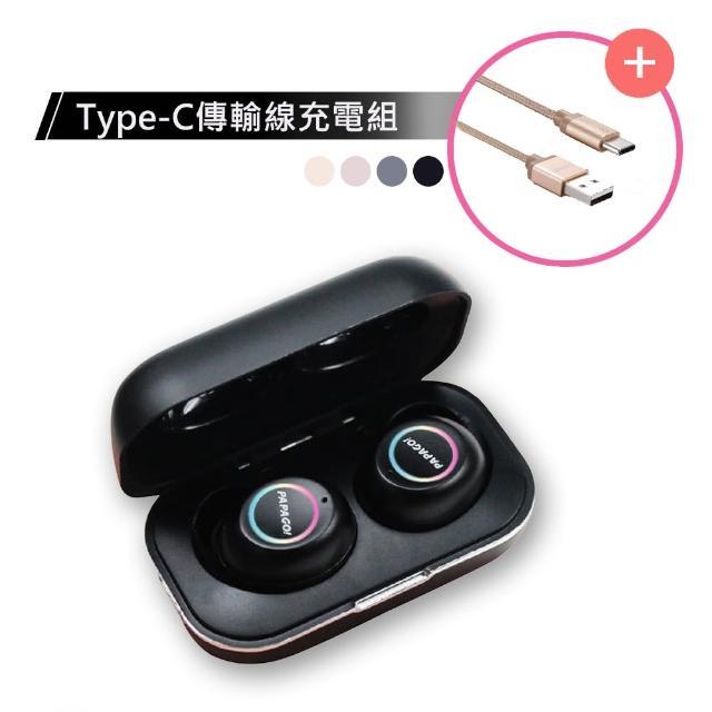 傳輸線充電組【PAPAGO!】W2 真無線直覺式觸控藍牙耳機