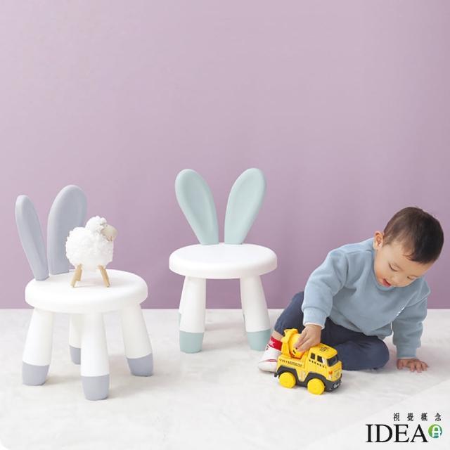【IDEA】cute bunny萌萌兔子兒童成長學習椅凳/休閒椅餐椅
