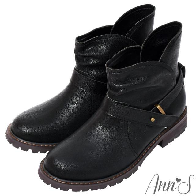 【Ann'S】前低後高側邊V口抓皺小羊皮短靴(黑)