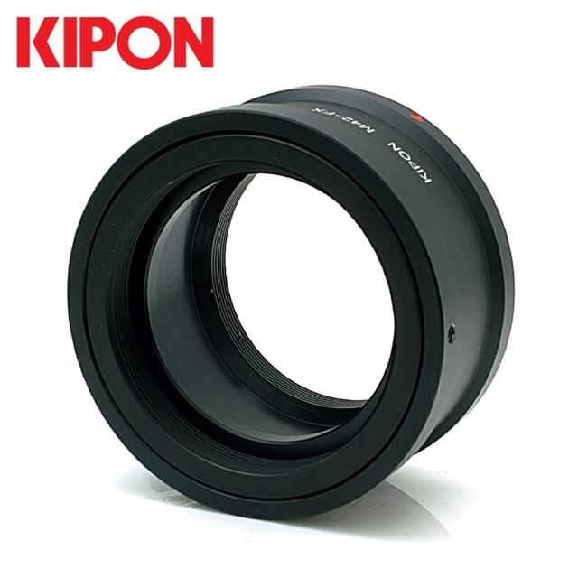 【KIPON】M42轉FX鏡頭轉接環-有檔板(M42鏡頭接到Fujifilm富士X-Mount相機 M42-FX M42轉XF M42-XF M42轉X)