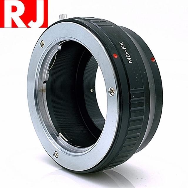 【RJ製造】Minolta MD鏡頭轉接至Fujifilm X-Mount卡口的轉接環 MD-FX