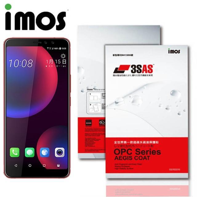 【iMos】HTC U11 EYEs(3SAS 螢幕保護貼)