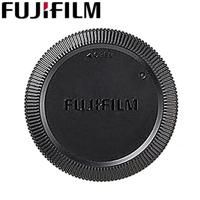 【FUJIFILM 富士】原廠鏡頭後蓋RLCP-001後蓋適X-mount卡口鏡頭(FX後蓋 背蓋 尾蓋 鏡頭保護後蓋)