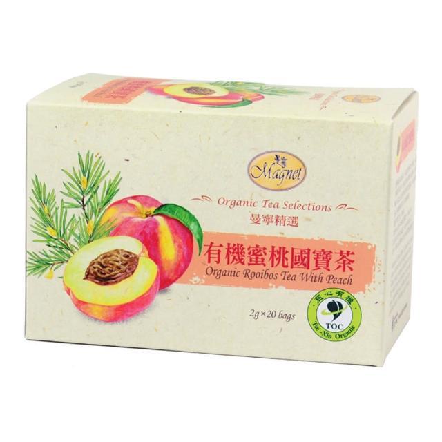【曼寧】有機蜜桃國寶茶包2gx20入(南非博士茶、水蜜桃、桃子)