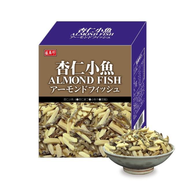 【盛香珍】杏仁小魚120g/盒(補充鈣質大人小孩都適合)