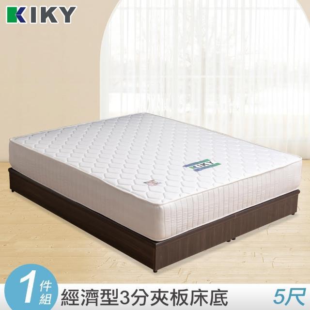 【KIKY】麗莎仿木紋光滑面雙人5尺床底-白橡/胡桃(床底)
