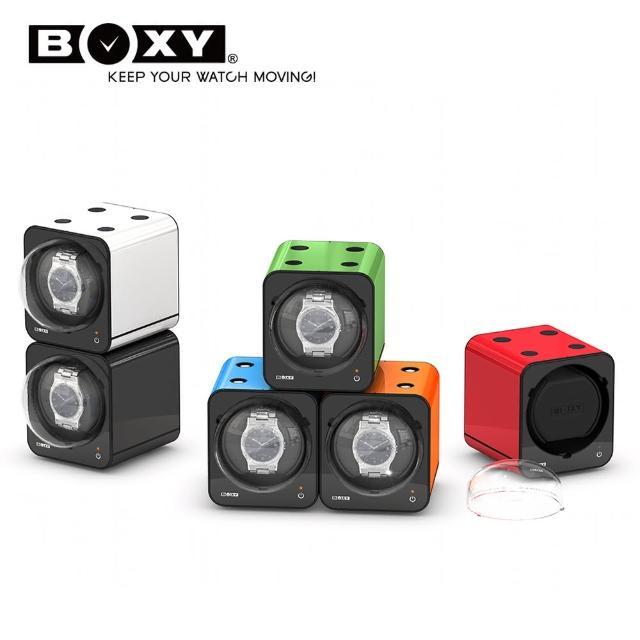 【BOXY 自動錶上鍊盒】Fancy Brick系列-不含變壓器(自由堆疊 動力儲存盒 機械錶專用 WATCH WINDER 搖錶器)