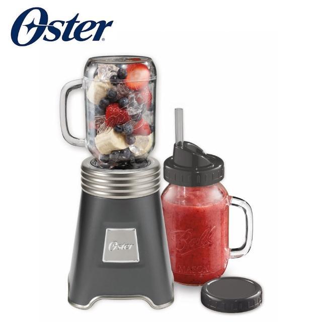 【買就抽德國BRAUN空氣清淨機】美國Oster-Ball Mason Jar隨鮮瓶果汁機(一機二杯組)