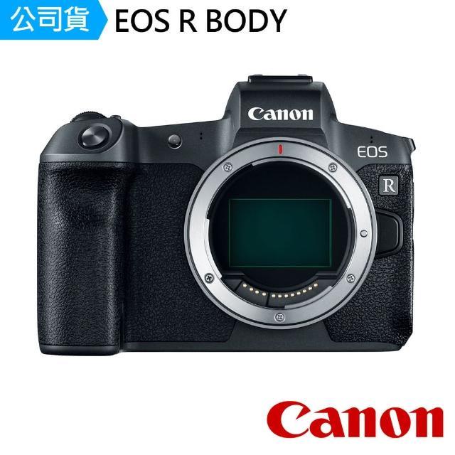 【Canon】EOS R BODY單機身+原廠轉接環(公司貨)